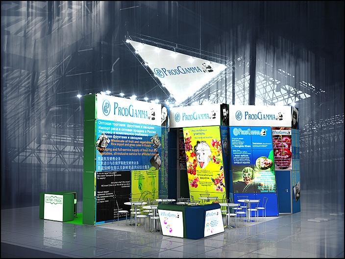 Exhibition Stand Wholesale : Portfolio exhibition stands design exhibition stands photo